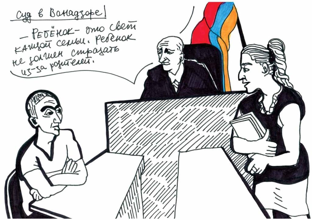 prostitute women in armenia