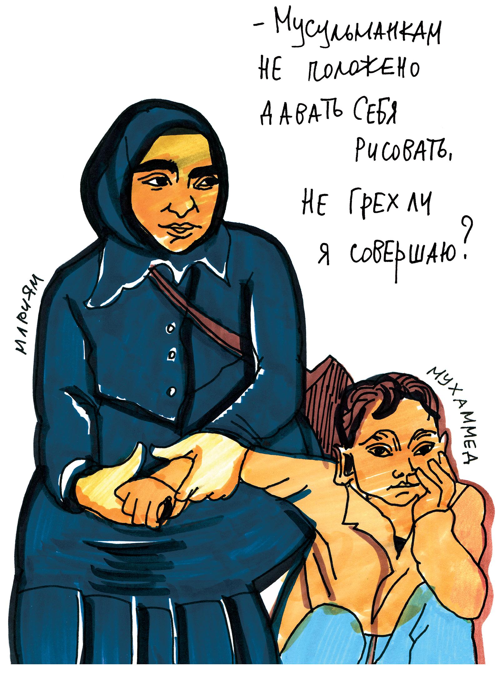 Секс дагестанские девочек