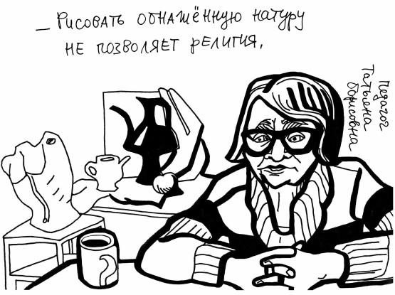 04_the-teacherweb