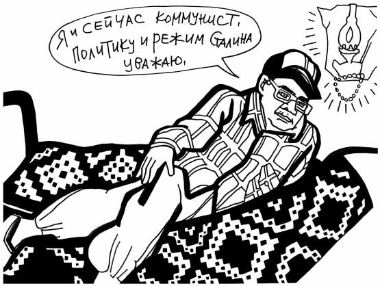 22_kommunistweb