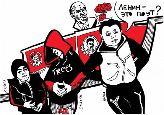25_Leninweb