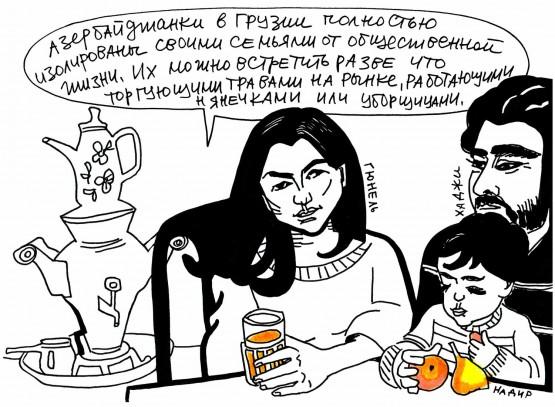 36_azerbaijan_familyweb