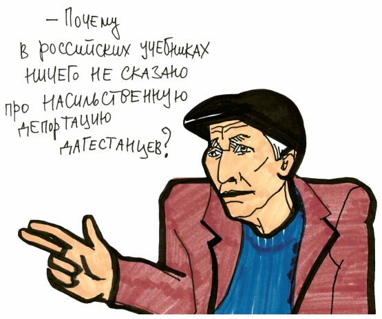 16_Abdurachmanovweb