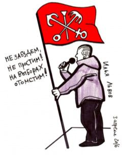 Lvov_2kopie