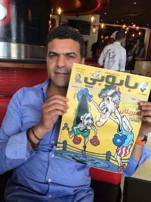 Khalid Gueddar